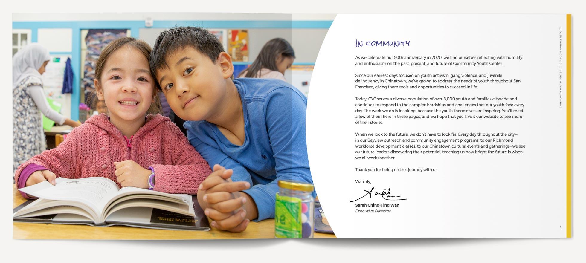 CYC Annual Report Interior Spread 1