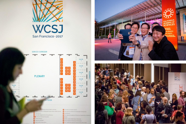 WCSJ Event Signage