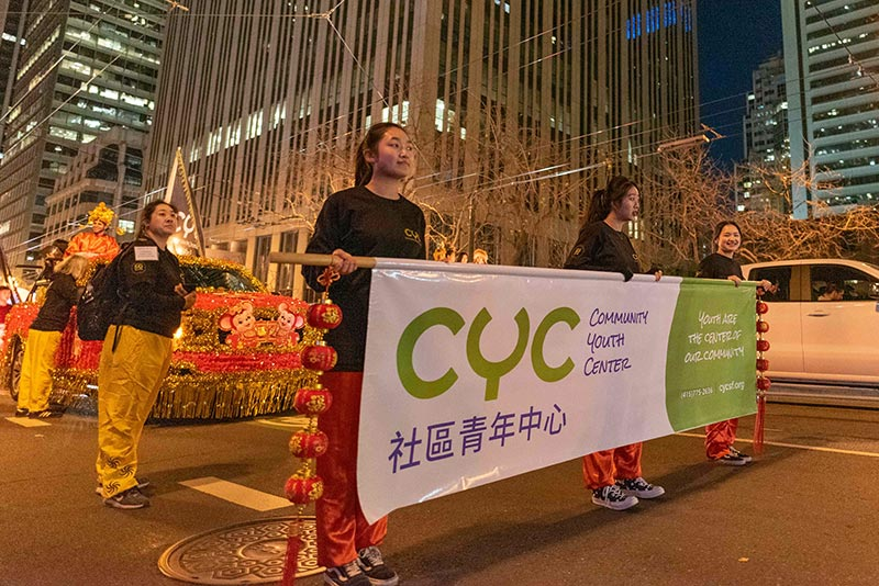 CYC Chinese New Year parade sign