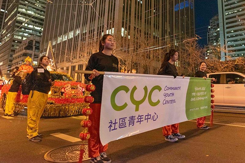 CYC Chinese New Year parade sign